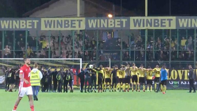 Бултрасите изпратиха футболистите на Ботев с аплодисменти