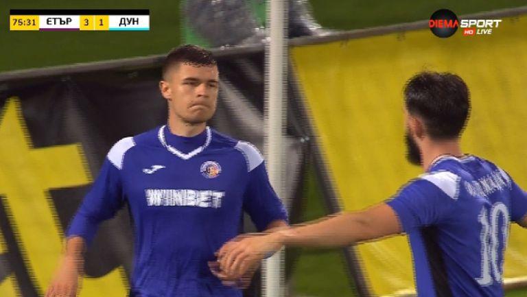 Втори гол на Тонислав Йорданов и 4:1 за Етър