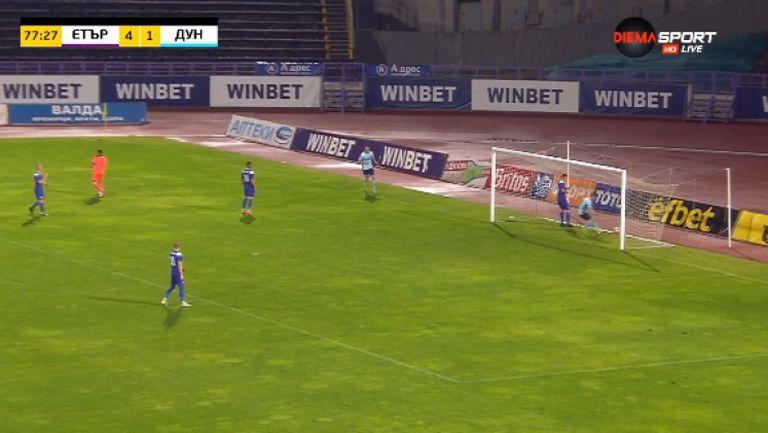 Стефан Христов вкара втори гол за Дунав и намали преднината на Етър