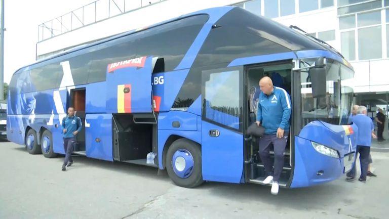 Отборът на Левски пристигна в Пловдив за мача срещу Арда