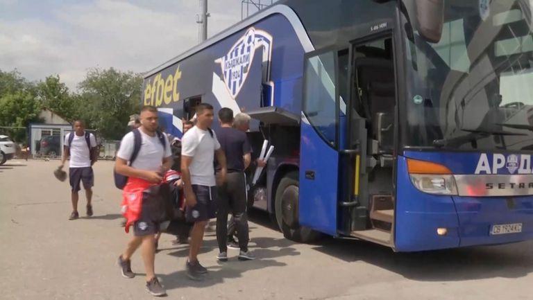 И отборът на Арда пристигна в Пловдив
