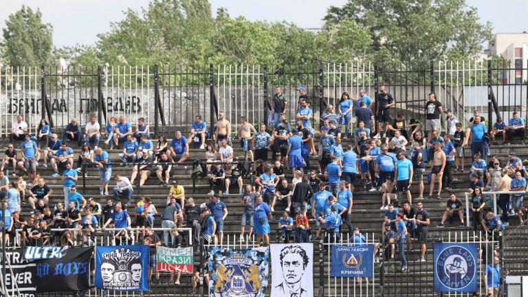 Феновете по трибуните на Лаута за Арда - Левски