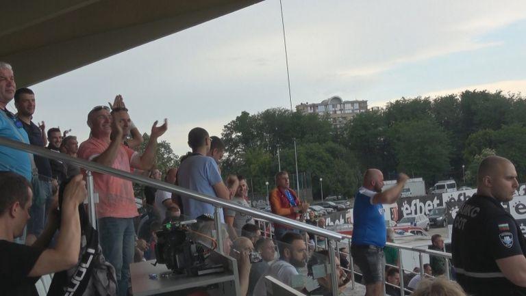 Радост за привържениците на Арда след гола на Василев