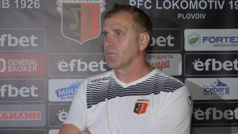 Бруно Акрапович: Незаслужена победа за Славия