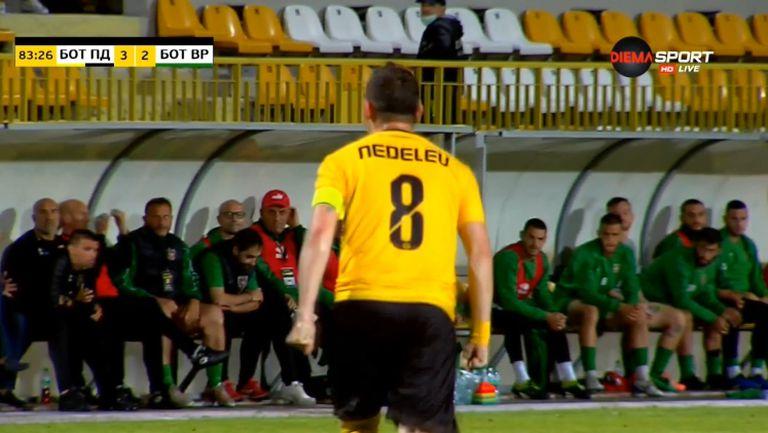Неделев донесе победата за Ботев (Пд) със страхотен гол