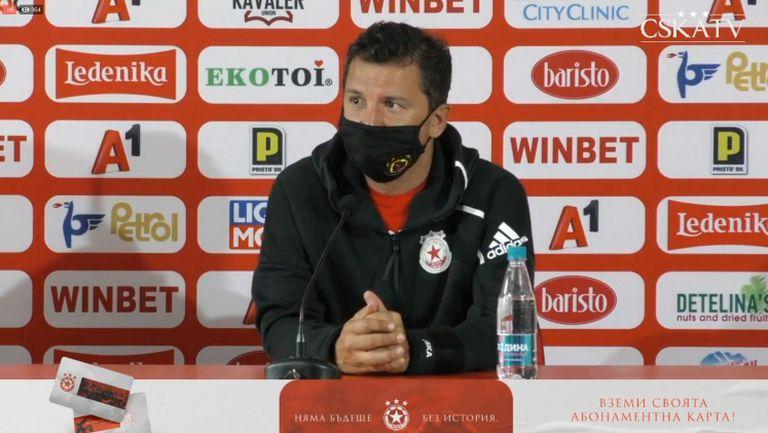 Милош Крушчич говoри пред медиите преди полуфиналната среща срещу Ботев (Пловдив)