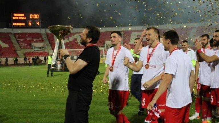 Войводина вдигна Купата на Сърбия след драма с дузпи срещу Партизан
