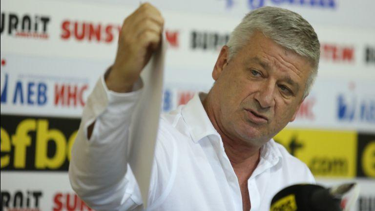 Президентът на Марица разкри защо отборът не бе приет във Втора лига