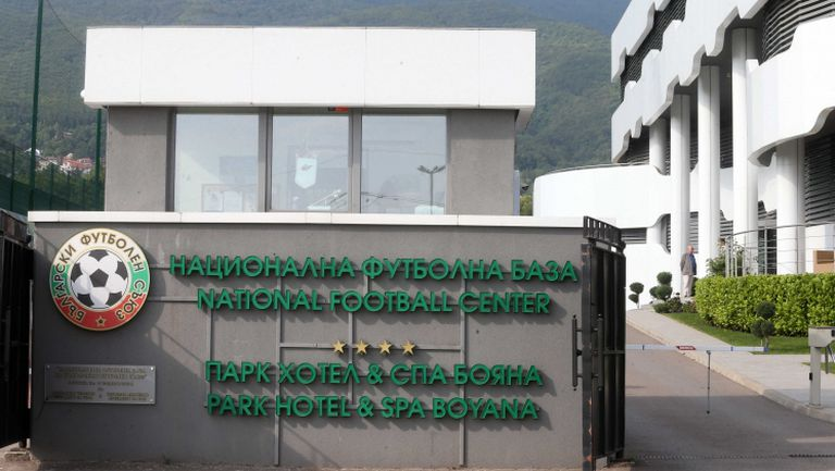 Букарев напусна без коментар, отказал се е от твърденията си за манипулиране на Витоша - Царско село