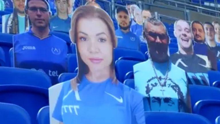 """Ето как изглежда Герена с ликовете на """"сините"""" привърженици (видео)"""