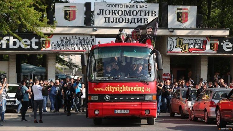 """Спират движението в района около стадион """"Локомотив"""""""