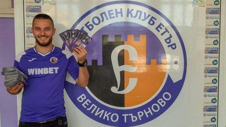 Билетите за Етър - Дунав вече са в продажба