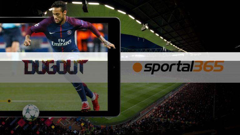 Dugout ще си партнира със Sportal365 за предоставянето на премиум видео съдържание на спортните медии