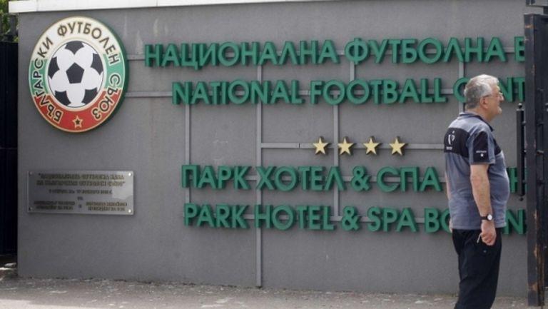 БФС с ново писмо до аматьорските клубове относно лицензирането им