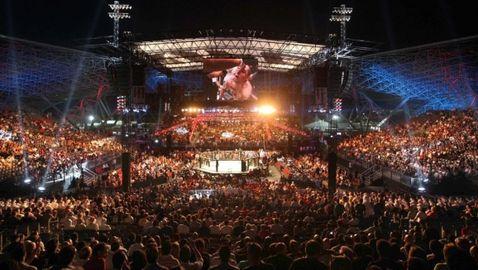 """UFC най-накрая разкриха къде е тайнственият """"боен остров"""""""