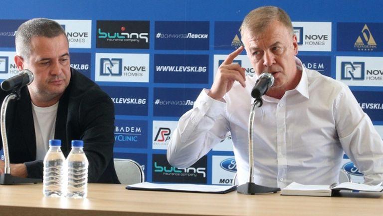 Сираков: Няма смисъл да играем в ЛЕ и да получваме 7 гола от разни кипърци (видео)