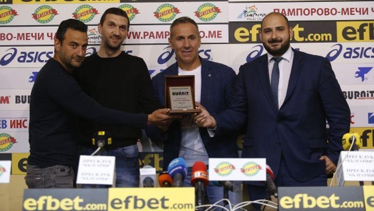 Признание за феновете на Левски - станаха отбор на месеца в България (видео)