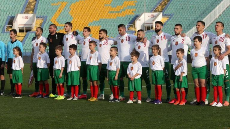 България запазва позицията си в ранглистата на ФИФА