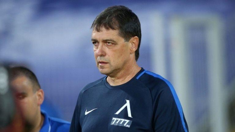 От Левски: Удовлетворихме молбата на Петър Хубчев да не води отбора