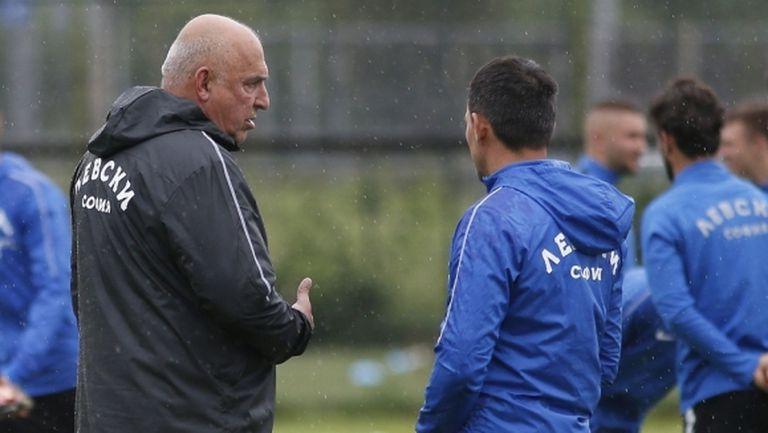 Новият треньор на Левски: Сега положението е по-тежко от миналата година