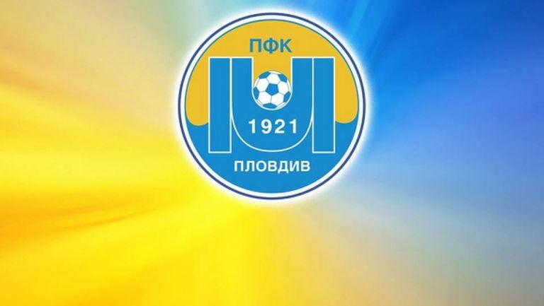 И родният клуб на Стоичков се обяви срещу промените в Закона за хазарта