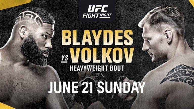 Вижте бойната карта на UFC за уикенда