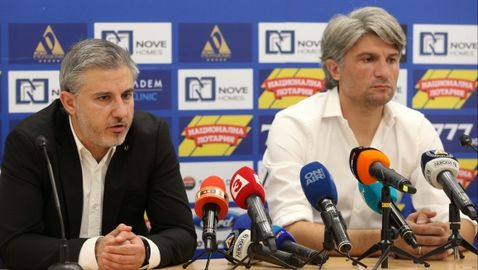 Официално: Левски остана без спортен директор