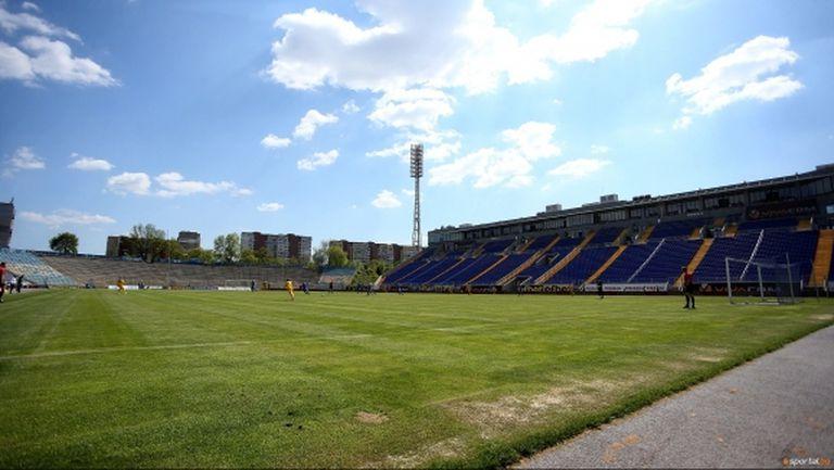 В Левски сменят името на стадиона?
