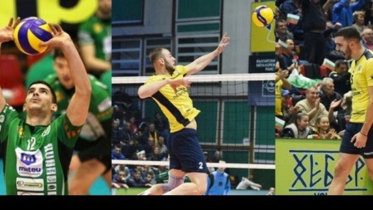 Трима волейболисти се завръщат в Добруджа