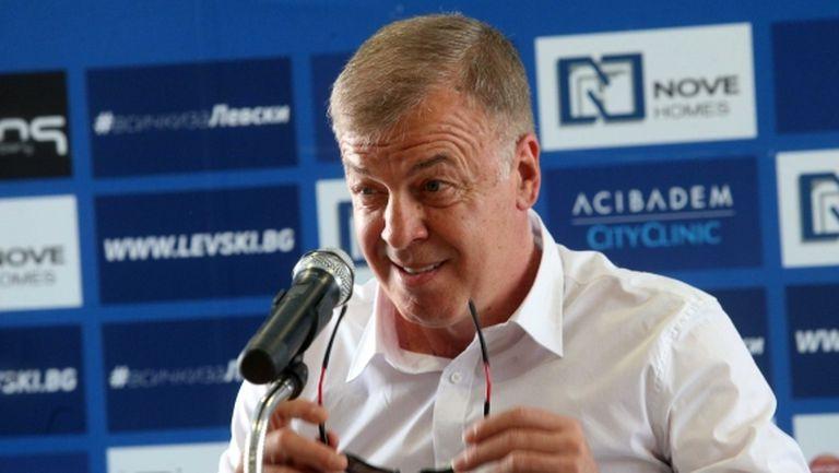 Сираков: БКП се уплаши от отбора на Левски и ни унищожи