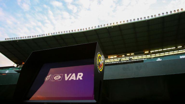 """Подкрепя ли ВАР Реал Мадрид? Гол за """"белите"""", но не и за Барселона"""
