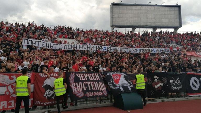 """Червените"" спряха продажбата на билети за мача с Ботев"