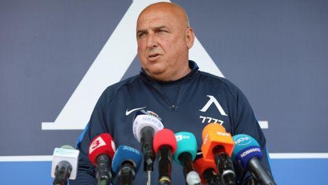 Георги Тодоров: Искам да атакуваме от първата минута, вкарат ли ни гол, всичко свършва (видео)