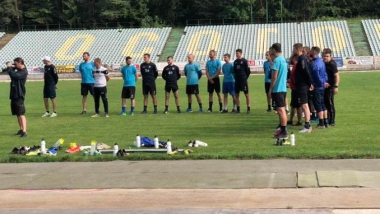 ФК Кюстендил започна с трима нови