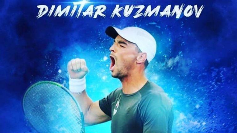 Кузманов започна с победа втората фаза в Белград