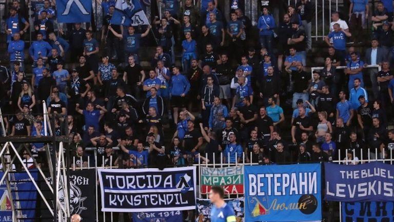 Левски с важно уточнение за мача довечера - ето кой може да присъства