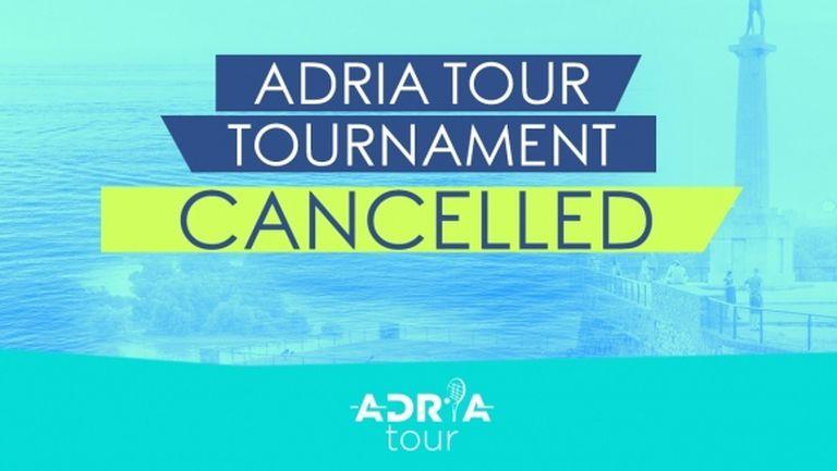 Прекратяват веригата Adria Tour