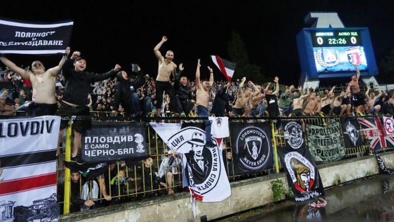 Страхотна постъпка от феновете на Локо (Пловдив)