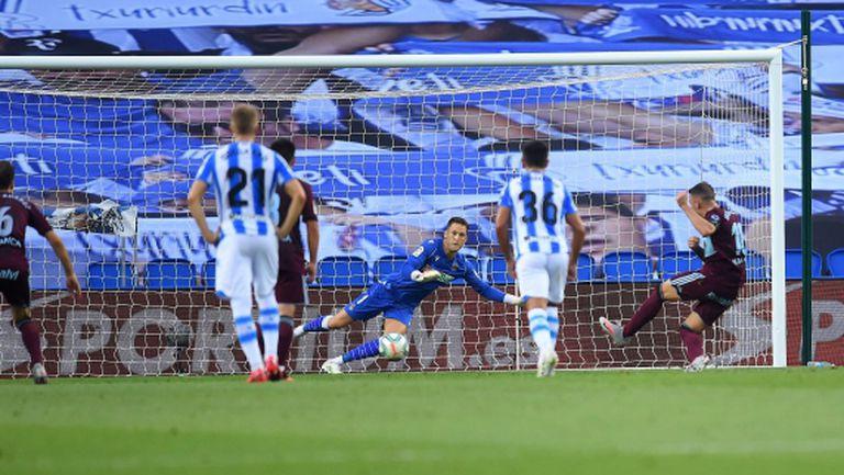 Реал Сосиедад допусна трета поредна загуба