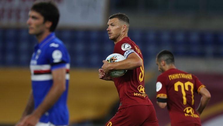 Джеко спаси Рома срещу Сампдория с две волета (видео)
