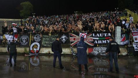 Фенклубът на Локомотив (Пловдив): Футболът е за зрители!