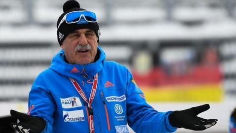 Руският треньор на биатлонистите: Ще говоря с Анев
