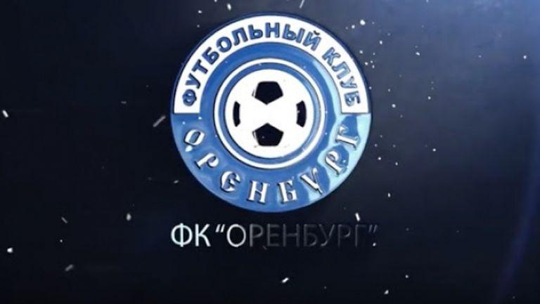 Шестима Играчи на Оренбург с Ковид-19