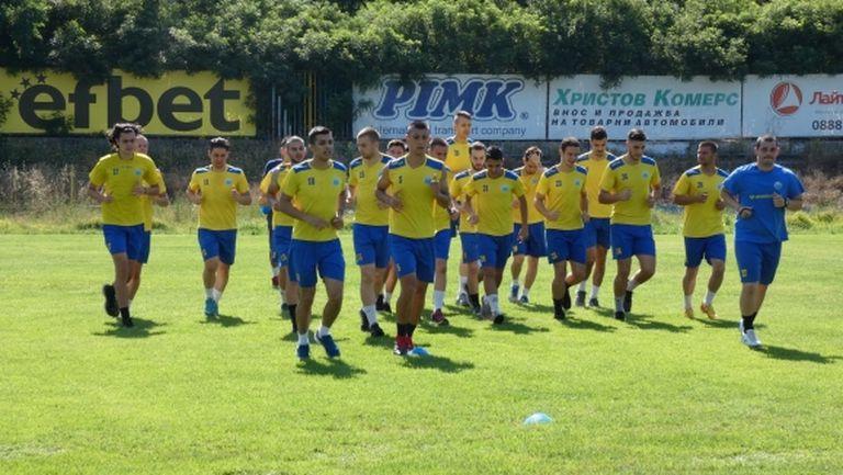 Марица започна подготовка с 24 футболисти