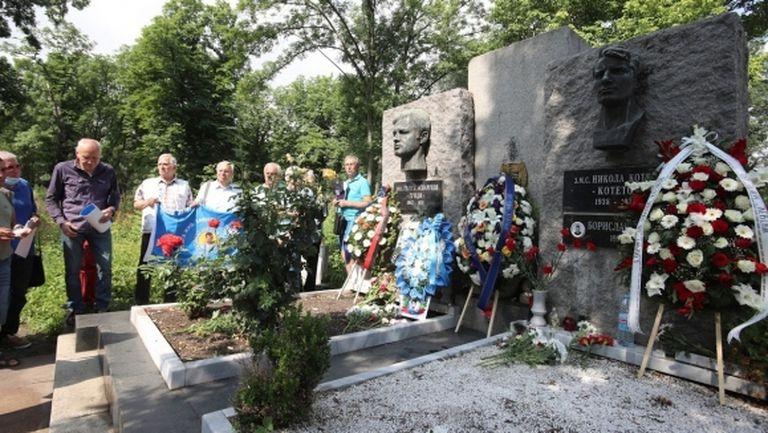 От Левски поднесоха венци в памет на Гунди и Котков (видео+снимки)