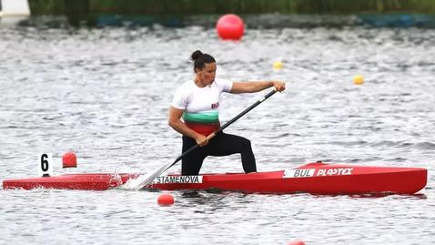 Кануистката Станилия Стаменова: Очаква ни странна олимпиада