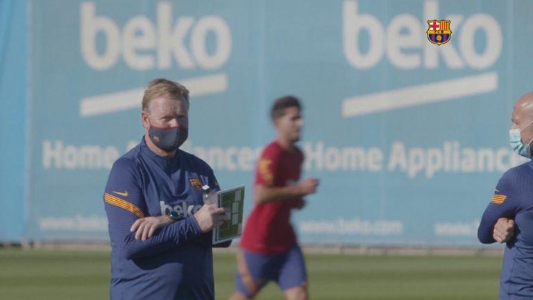 Барселона започна подготовка без Меси