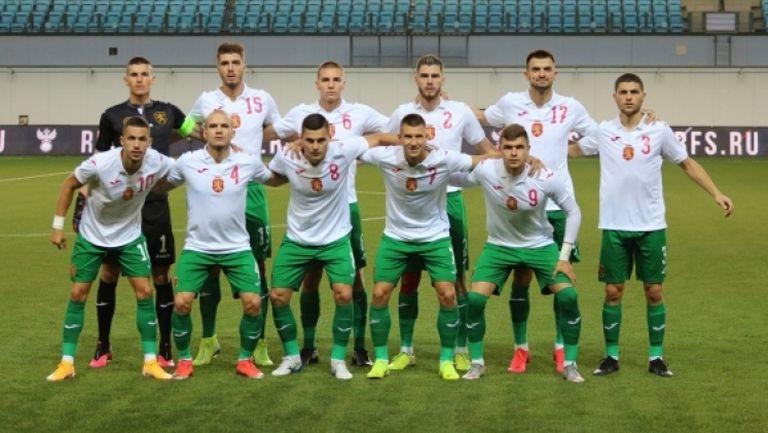 Русия U21 - България U21 2:0