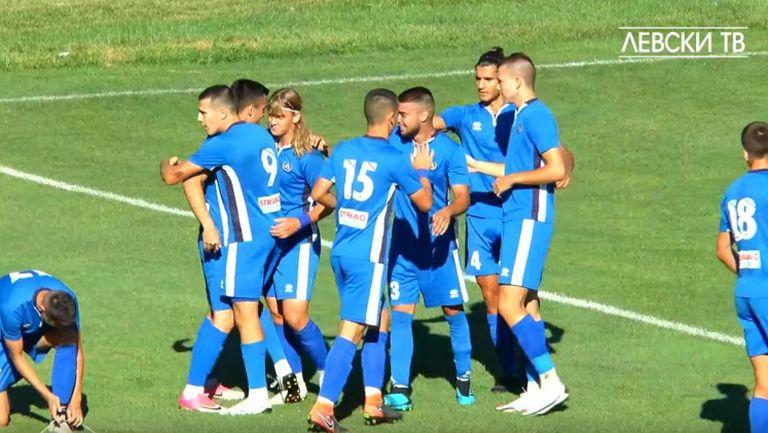 Славия - Левски 1:2 (U19)
