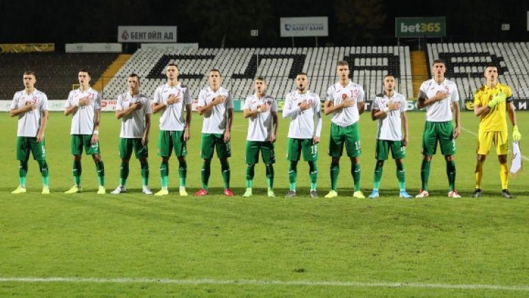 Сърбия (21) - България (21) 1:2